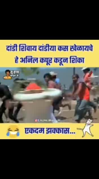 Dandiya khela