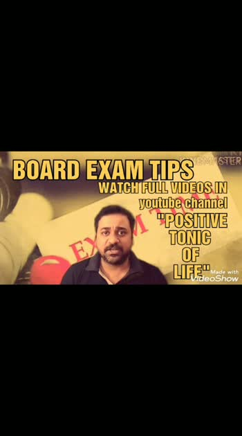 #exam #examfever #examtips #boardexams #examtime #tamilstatus #motivational #tamilmotivational