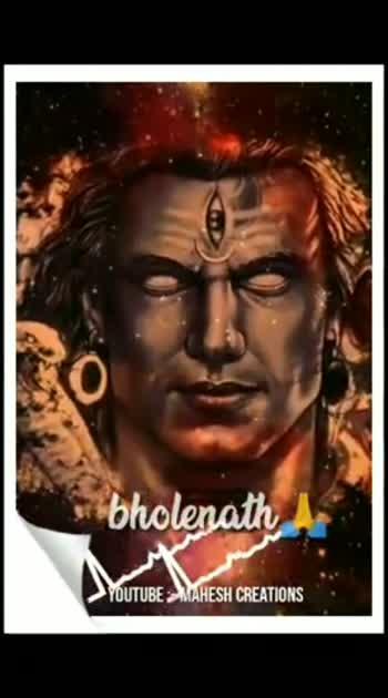 bolenath