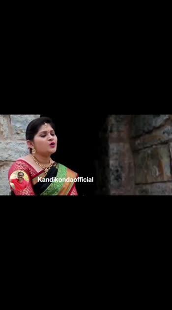 మహా శివరాత్రి సాంగ్ - అరె ఓ జంగమ #MahaShivaratri #madhupriya #telugusong #devotionalsong #music_masti #roposo