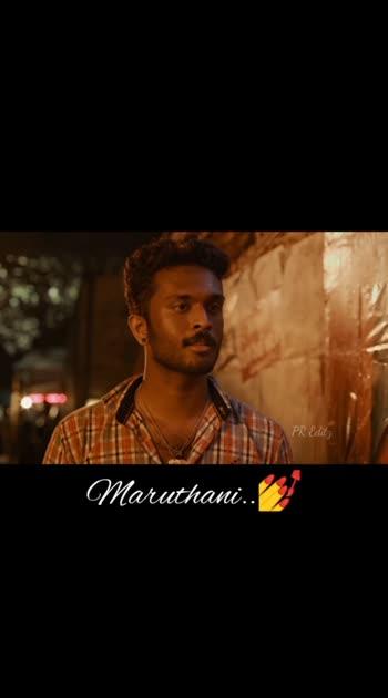 ஆசை ததும்புச்சா#love-status-roposo-beats #tamil #maduraikaranda #teejay #tamilalbumsongsandlyrics #tamilalbumsong #lovestatus