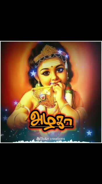 #tamilwhatsappstatusvideosong #godsongs #muruganstatus #azhage #bestroposostar #tamilwhatsappstatusvideosong #govindha #velmurugan #vetrivel #murugantemple #tamilwhatsappstatusvideosong
