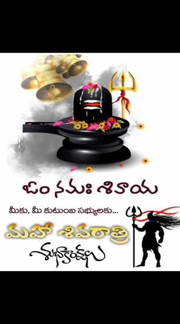 #mahashivratri #happy #mahashivratri