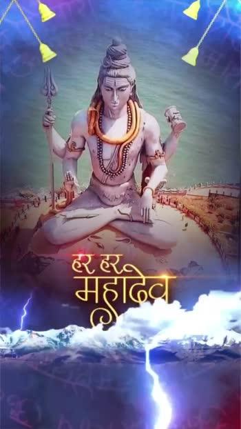 हर हर महादेव #mahadevmg #shivratrispecial #mahadev_ke_diwane__ #jaimahakaal