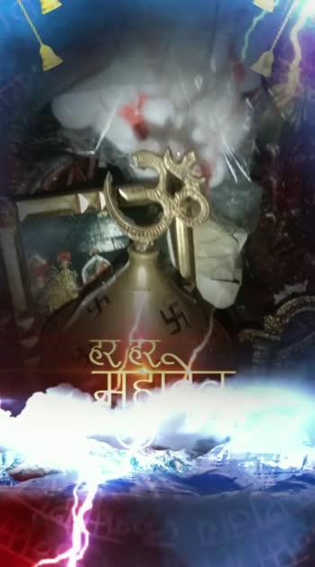 #shiv-shambhu