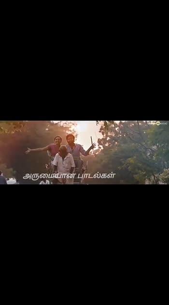 #tamil  #kollywood  #indiancinema  #tamillovebgm  #tamilbgm  #tamilsong  #tamilactor  #kollywoodcinema  #tamilactress  #tamilmoviescenes  #tamilmovies  #kollywoodactress  #love  #cute  #hd  #lovepain  #lovefailures  #tamilmusic  #tamilsonglover  #tamillovestatus  #tamillovers  #tamilvideosongs  #tamilan  #tamillyrics  #tamil30secstatus  #tamilanda   #bgmking   #ccv  #2point0  #petta   #rajinjkanth  #chiyanvikram   #vijayfans   #thalaajith   #tamilwhatsappstatusvideosong  #tamilwhatappstatus  #tamiltrending  #tamilmovies #vijaytv   #tamilworld  #kollywood  #lovelysong  #kollywoodfans   #kollywoodactor  #kadhalin_avasthai  #trending_videos_  #tamilan  #tamilsongsofficial  #tamilsonglyrics   #kamalhassan   #keerthisuresh  #samantha   #vijaysethupathy  #suriya   #kadaramkondan   #indian2