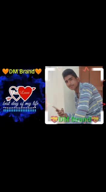 DM Brand is brand DJ DM Brand