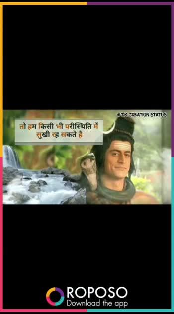 Shiv Shiv Shiv Shiv