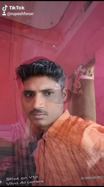 khanderaya zali mazi daina