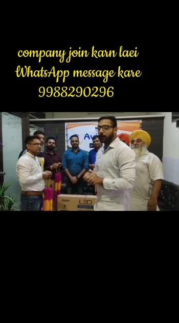 brother punjab ki best company he  mor. info. for WhatsApp 9988290296 #punjab #india #boys #girls