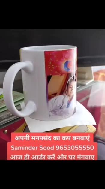 #samindersood #happybirthday #mug #cup #ludhiana #punjabi #punjab #canada #canadapunjabi #india #love
