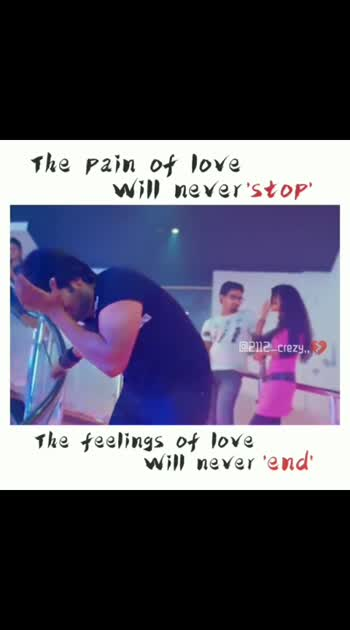 #pain-of-love