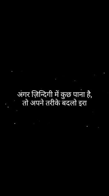 #qoutes #ujjain_