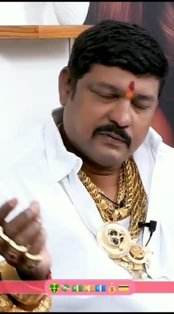 ఈయన ఒంటి మీద ఎన్ని కిలోల బంగారం ఉందొ తెలిస్తే మీరు బిత్తరపోతారు..! - Gold Man Dhurgam Shravan Kumar Anna H.S.Darga (Rai Durgam) Hyd (T.S)