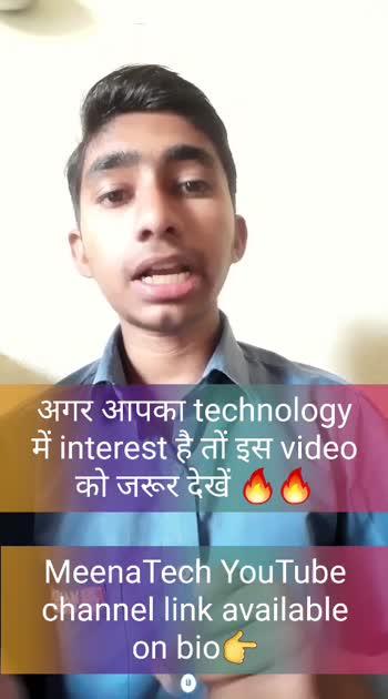#youtubevideos #youtuber #youtubefamily #youtubecreators #technique #technoadarsh #technologynews #technologylover #techblogger #techie