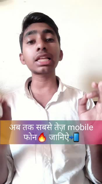 #mobilephotography #mobile #mobilephone #mollywood #technology #tevathiyagaming #technologies #technoadarsh #technicalguruji #techy #techblogger