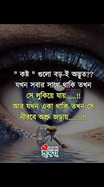 #soulfulquotes #soulfulquotes #soulfulquoteschannel #soulfulquoteschannel