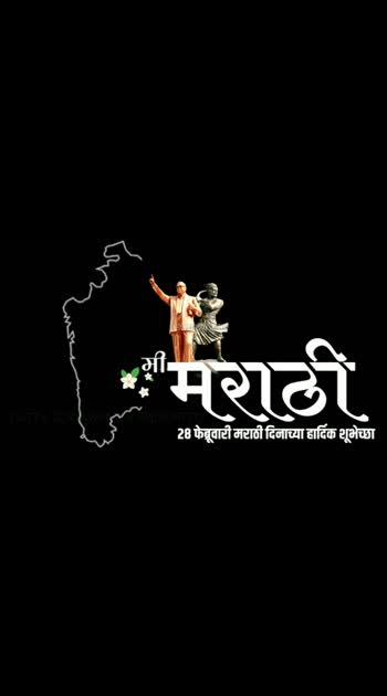 #mimarathi