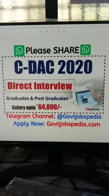 CDAC Noida Recruitment 2020 #govtjobs #noida #noida-delhi