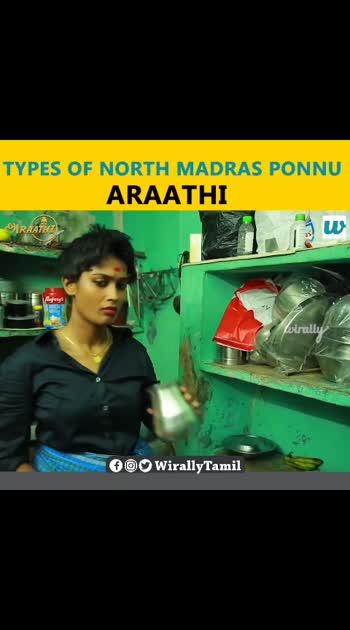 #North Madras Ponnu - Simtaangani || Araathi #araathi #poornimaravi #tamadamedia #wirallytamil