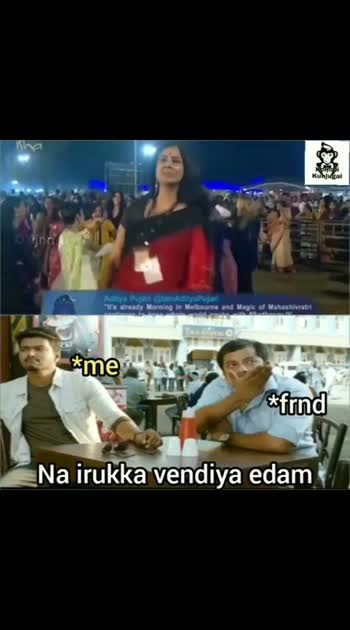 #comedyvideo  #funnyvideo  #tamilcomedyvideos  #tamilwhatappstatus