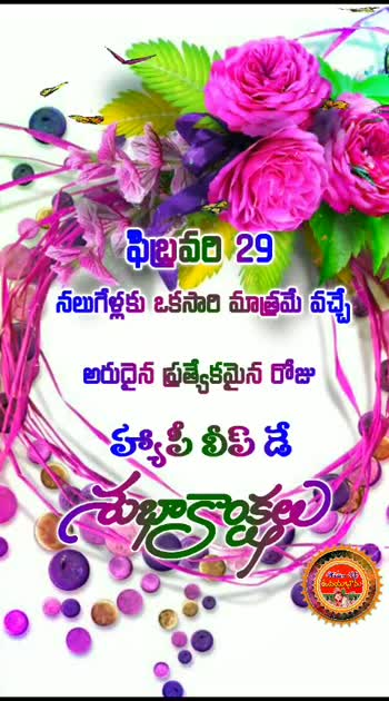 #GoodMorning #roposogoodmorning #roposodailywishes #roposospecial_of_the_day #roposoteluguchannel