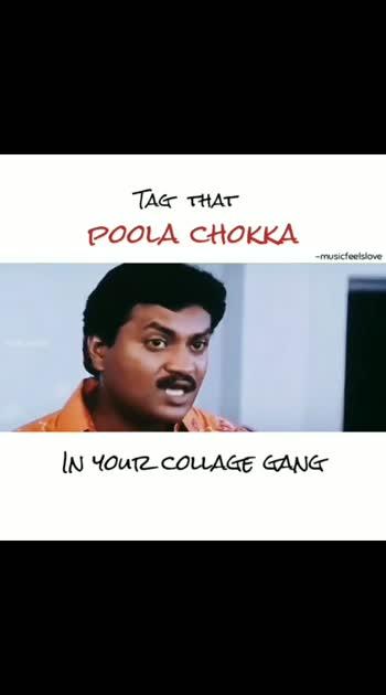 #comedyvideo #telugu-roposo #haha #haha #haha #telugu-roposo #beatschannel #haha-funny #hahafunny #