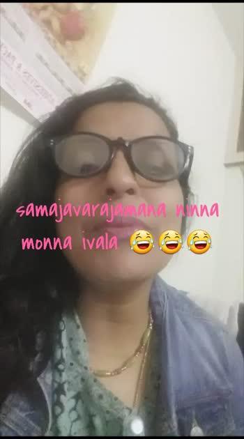 #samajavaragamana  variations 😂