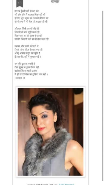Some of my write ups / quotes / thoughts & my expression .#aartiinaagpal  #writersofinstagram #writersofindia #writting #passion #few #yourquotes #writerslife