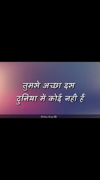 #bhaibehenkapyaar
