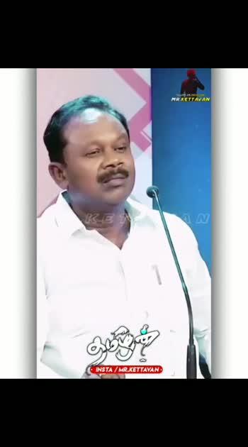 Tamilanda#tamilanda