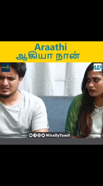 #Araathi-அலபரைகள்----Araathi