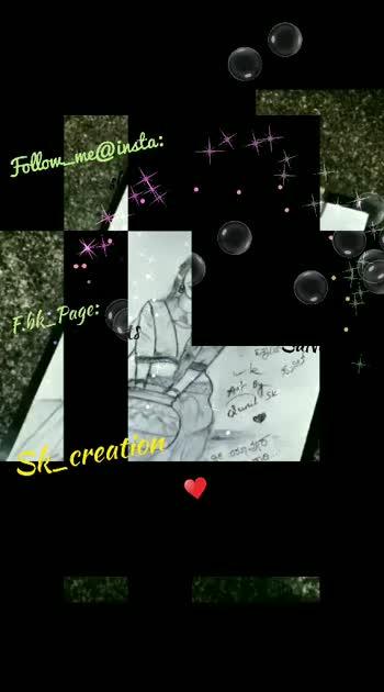 #ನಿಮ್ಮೊಳಗೊಬ್ಬ_SK..😉 #sketch_maker_sk  #sk_editing#sk_arts #art #illustration #drawing #draw #picture #artist #sketch #sketchbook #paper #pen #pencil #artsy #instaart #beautiful #instagood #gallery #masterpiece #creative #photooftheday #instaartist #graphic #graphics #artoftheday