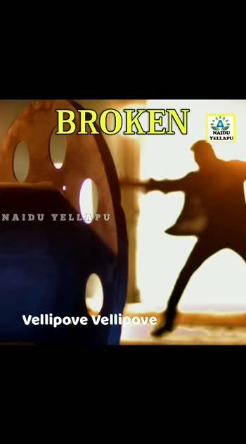 #naiduyellapu #love-status-roposo-beats  #vellipove_vellipove  #vellipove_vellipove_ #memvayasakuvaccham  #loveness  #naiduyellapu  #broken_heart #broken_heart