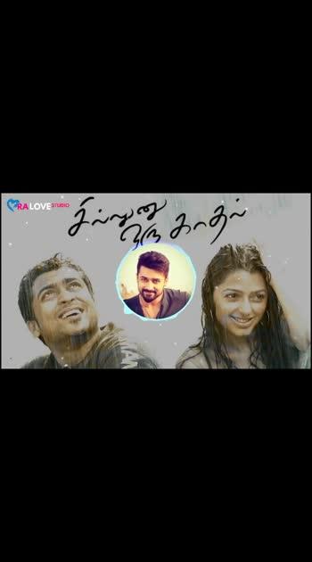 #surya #sillunuorukadhal #sillunu_oru_kadhal #sillunuorukadhalmovie #lovers_feelings #loverpoint #loveroposo #lovers #tamildialogue #tamilstatus