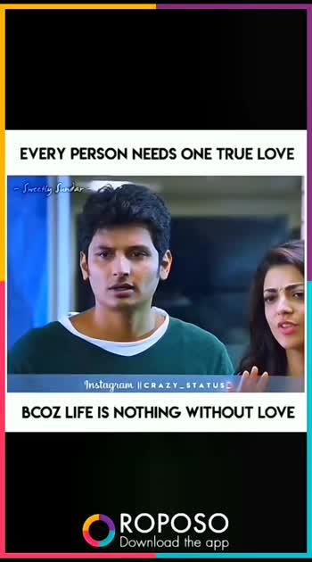 Adhuku per than co-bedding..  #love-status-roposo-beats
