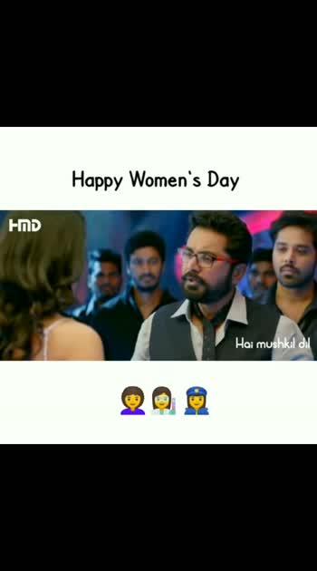 #happywomensday