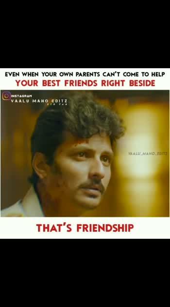 #tamil #tamilcinema