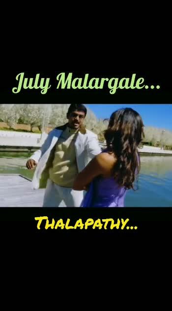 Deva Musical♥♥♥♥♥ So Cute Thalapathy👍👍👍 # vijay #thalapthy_vijay  #vijay  #deva  #thalapathy_vijay  #thalapathyvijay  #thalapathyfans  #thalapathyotfc  #thalapathyism  #thalapathysong