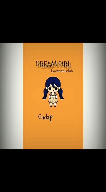 #dreamgirl