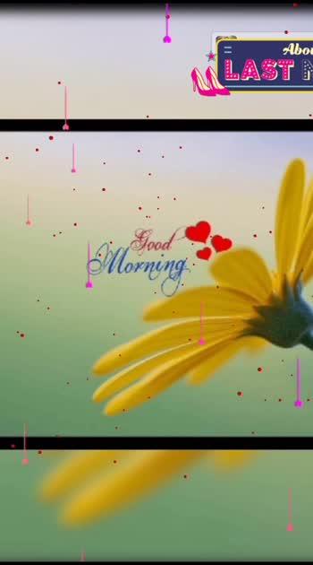 #goodmorning #goodmorning-roposo