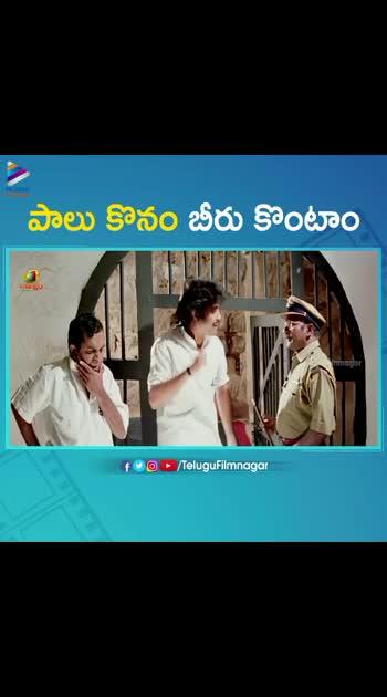Watch #AkkineniNagarjuna's hilarious family entertainer #HelloBrother