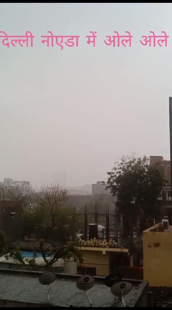 #delhincr  #delhirains #delhigram  #weather  #weatherchange's  #rainy #Thunderstorm