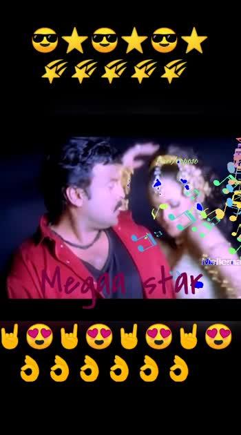 #megastarchiranjeevi #hitt #grasefull#dance #lovelysong #greatactor 👌👌👌👌👌🎆🎆🎆🎆🎆🎆🎆🎆🎆🎆🎆🎆#star #starrrr