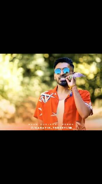 #vellikilama #naakudikaporen #naa #love-status-roposo-beats #filmistaanchannel  #kanavinthozhvi #tamilbgm  #tamilmusic  #lovesong  #tamilcinema #kollycinema #tamilalbum  #simbu #tamilactress #tamillovebgm  #tamillovestatus #tamillovefailure #tamilsong #kollywoodcinema #tamilwhatsappstatus #tamillove #supersinger6 #tamilmovie #tamilalbumsong #tamilstatus #tamillovesong #lovevideos #tamillovesongs #str #tamillyrics #tamilvideo #vijaytv #supersinger #dhanush