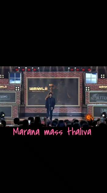 marana mass