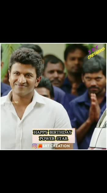 #happybirthday  #powerstarpuneethrajkumar