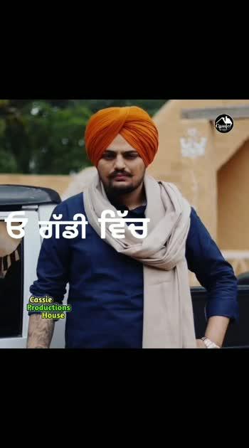 #sidhu_moose_wala #sidhu_moosewala #sangwan_jat #sangwan #jattlife #jaatswag #kurukshetra #haryana