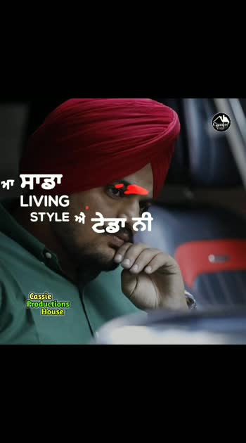 #sidhu_moose_wala #sangwan_jat #sangwan #haryana #jaatitude #jaatland #jattlife