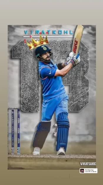 King Kohli 🦁-----crown rotating##